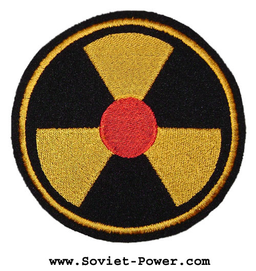 Nuclear Radiation Symbol Chernobyl Patch 97 For Sale Buy Online