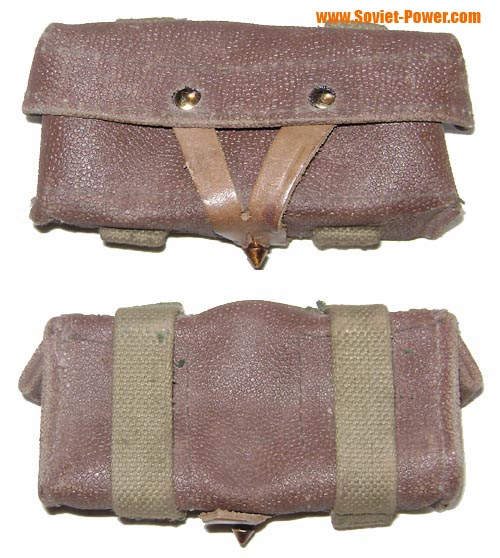 Military Russian bag for SKS rifle shells