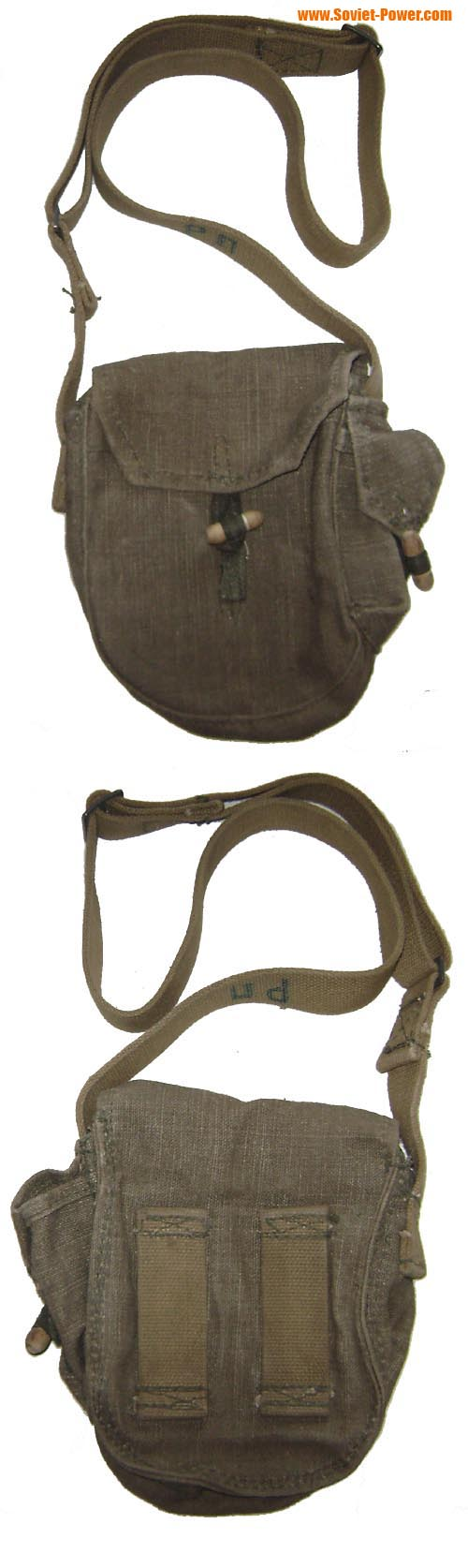 Russian Army drum magazines bag for PPSH and RPD machine guns