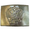 Golden officer's buckle for belt With eagle the Russian Federation