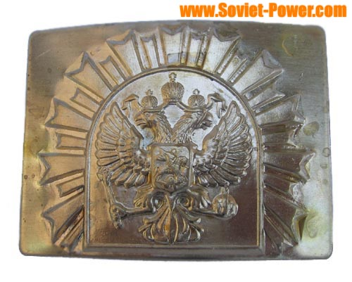 Golden buckle for belt With eagle the Russian Federation