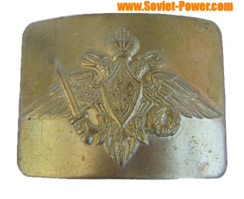 Golden buckle for belt With eagle Russian Army
