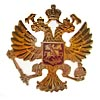 Russian Arms military insignia hat badge