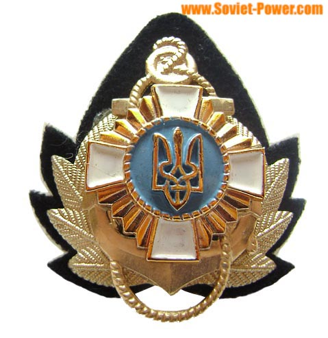 Ukraine Army Officer insignia hat badge 1
