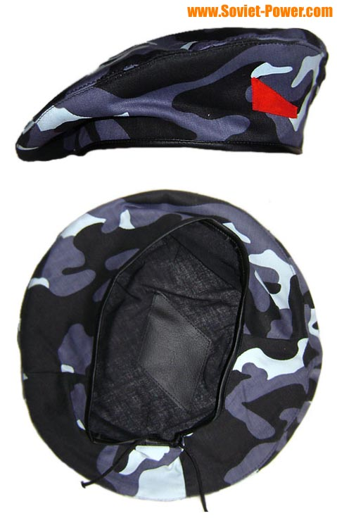 Special Forces DAY-NIGHT camo BERET hat