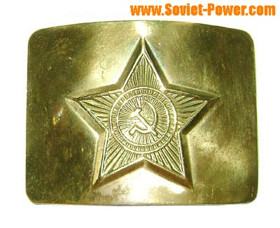 Russian military golden buckle for belt