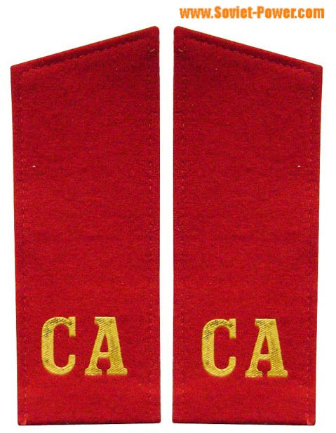 Red shoulder boards CA - Russian Army Infantry troops