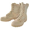 Russian desert suede leather boots by BTK Group
