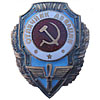 Soviet Air Force Badge EXCELLENT AVIATOR