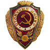Soviet Army Badge EXCELLENT MINER