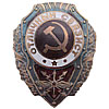 Soviet Army Badge EXCELLENT SIGNALMAN