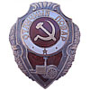 Soviet Army Badge EXCELLENT COOK