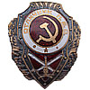 Soviet Army Badge EXCELLENT AIR DEFENDER