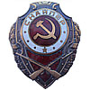 Soviet Army Badge EXCELLENT SNIPER