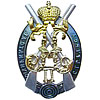 "Russian Imperial badge ""For Excellent Shooting"""