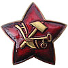 Soviet RKKA Military RED ARMY hat badge