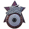 Soviet TANK Award badge FOR EXCELLENT SHOOTING