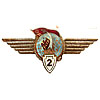 Soviet Badge MILITARY SPACE FORCES 2-nd CLASS