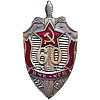 USSR special 60 Years Anniversary VCHK-KGB badge