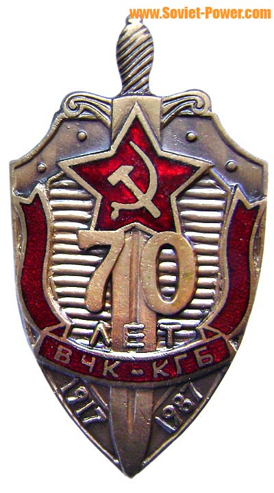 USSR special 70 Years Anniversary VCHK-KGB badge