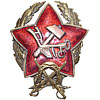 Red Army CAVALRY COMMANDER star badge RKKA
