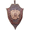 Russian FEDERAL SECURITY SERVICE special badge FBI FSB