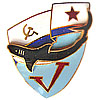 Soviet MARINES Special BIG BADGE with SHARK