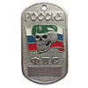 Russian FPS Frontier Guard dog tag 104