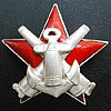 Soviet Award badge Excellent Navy Shooting