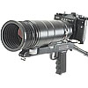 FS-12 PHOTOSNIPER Photo Gun professional Russian camera