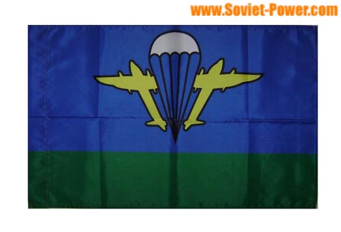 Flag of Military Airborne Troops Russian Federation