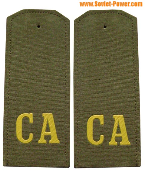 Soviet Army field soldiers shoulder boards CA