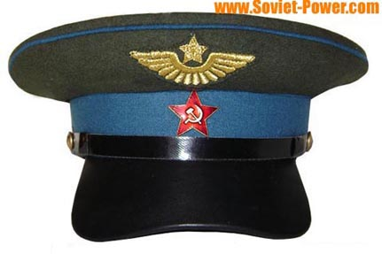 98cf76bb3f7 Russian AVIATION VISOR CAP Red Army hat for sale - buy online