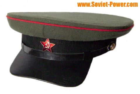 RKKA ARTILLERY VISOR CAP Red Army hat badge USSR for sale