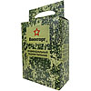 Russian military MRE camo Food Pack IRP-2 NEW 2016