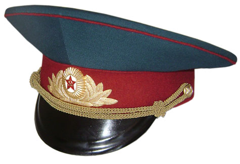 32a2f321dbf USSR Army Internal Troops special visor hat for sale - buy online