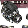 Kiev 88 TTL Medium Format Camera ALL KIT Like New USSR