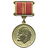 Anniversary Russian medal For Valorous Labour