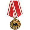 Russian SPETSNAZ Special Forces award medal