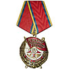 Soviet Army 90 Years WWI Anniversary MEDAL 1918