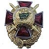 Russian Badge VETERAN OF AFGHANISTAN WAR Red USSR Award