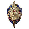 Russian 80 years to FSB rare KGB BADGE