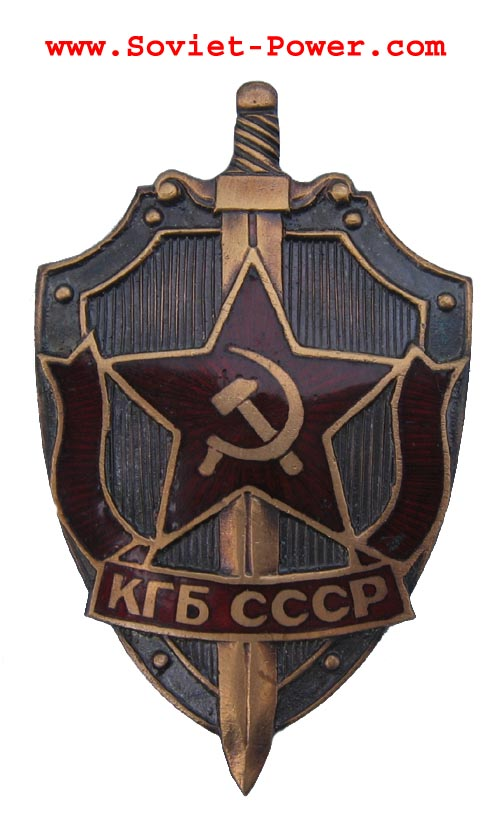 Soviet KGB BADGE Committee of State Security USSR award