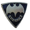 Russian SPETSNAZ BADGE Military BAT metal SWAT
