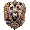 """INTERNAL ARMIES OF RUSSIA"" badge"
