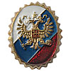 RF SECURITY SERVICE Hat BADGE with flag of Russia