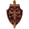 Russian ECONOMIC CRIMES STRUGGLE DEPARTMENT Badge YBEP