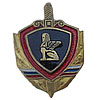 INTERNAL ARMIES OF RUSSIA badge - Gryphon & Sword