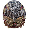 "Russian SPETSNAZ Badge ""VALOUR and SKILL"" SWAT"