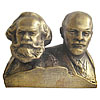 USSR bronze copper bust with MARX and LENIN